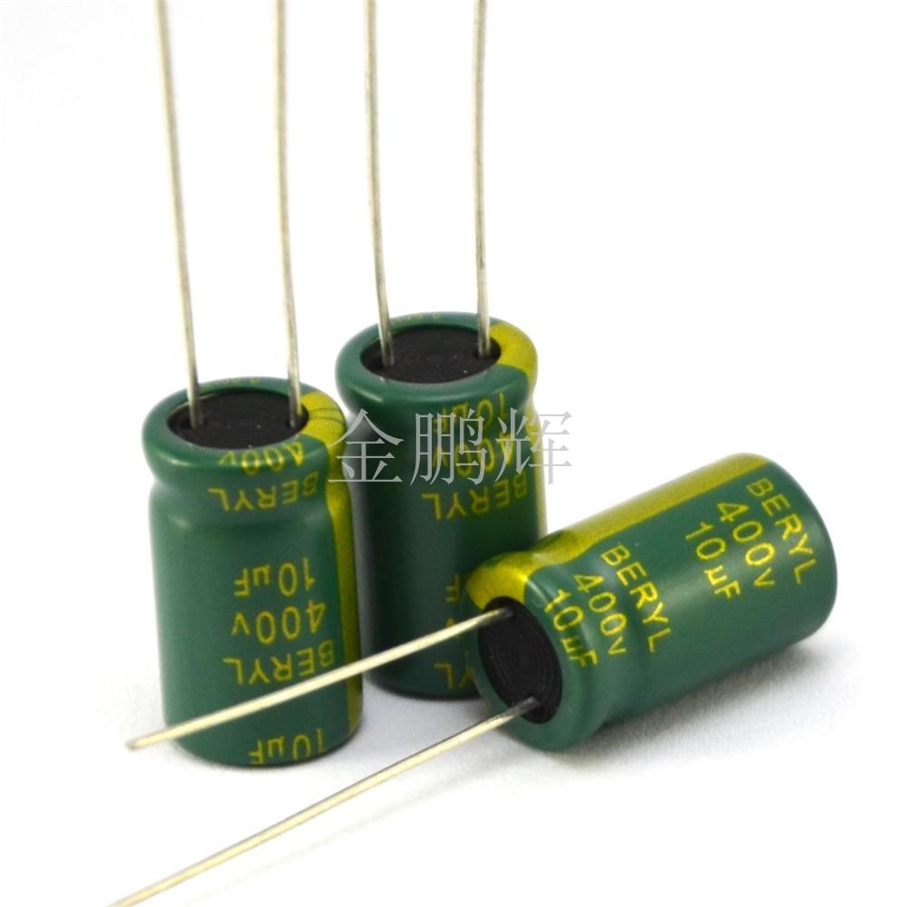 BERYL绿宝石电解电容器RC系列规格书