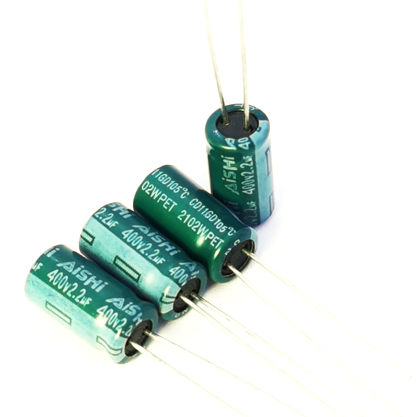艾华电解电容器CD11GD系列长寿命电解电容AISHI艾华品牌
